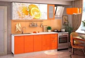 Kuchyně ORANGE II 200 cm