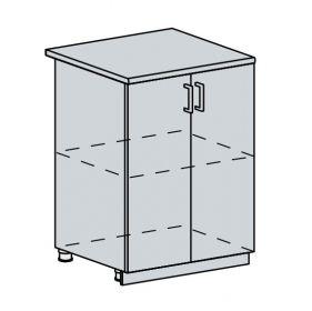 60D d. skříňka 2-dveřová PROVENCE vanilka