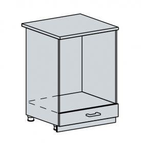 60NT d. skříňka na vestavnou troubu PROVENCE šedá
