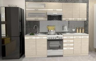 Kuchyně VULCAN 240 s výklopem