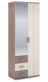 Šatní skříň 2-dveřová ROCHEL 45 cm jasan šimo