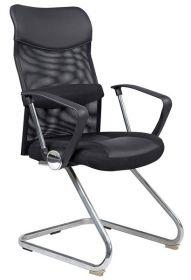 Kancelářská židle Q-030