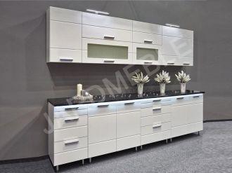 Kuchyně FRESH 260