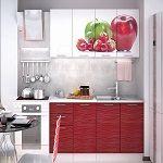Kuchyně do 160 cm