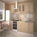 Kuchyně 200 cm +